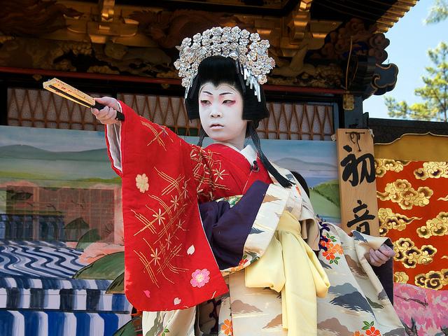 Voyage culturel au Japon